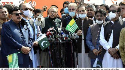 پاکستان جمہوریہ کوریا کے ساتھ دوطرفہ تعلقات کے فروغ کو بہت اہمیت دیتا ہے، شبلی فراز