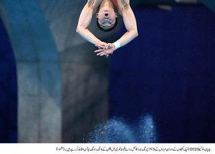 ٹوکیو اولمپکس،جرمنی کی میہامبو نے خواتین کا لانگ جمپ مقابلہ جیت لیا