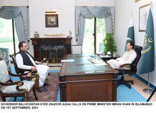 ملک کا سب سے بڑا سرمایہ اس کے لوگ ہوتے ہیں، وزیر اعظم