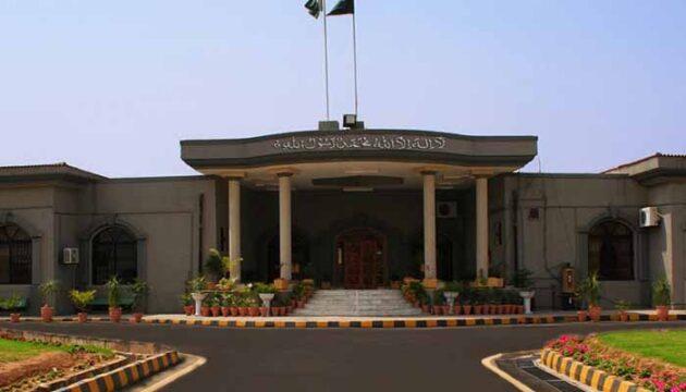 Islamabad-High-Court.jpg