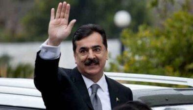 سابق وزیراعظم یوسف رضا گیلانی کو بیرون ملک جانے کی اجازت دیدی گئی