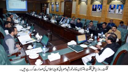 صوبائی کابینہ کا اجلاس پھیکا،دووزیرایک مشیر کے علاوہ باقی غائب وزراء کو اطلاع کیلئے کال ملائی گئیں نمبر بندملے