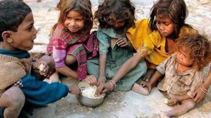بھارت میں بھوک کی شرح میں خطرناک حد تک اضافہ
