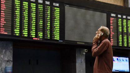 پاکستان اسٹاک ایکسچیج میں مثبت رجحان، سونے مزید سستا