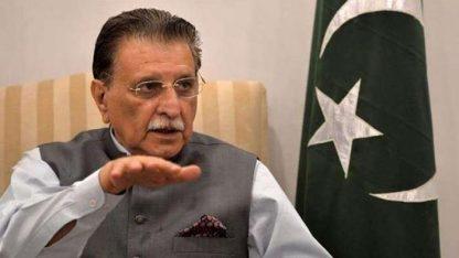 آزادجموں و کشمیر کے وزیراعظم راجہ فاروق حیدر خان وادی نیلم کے تین روزہ دورے پر روانہ ہو گئے