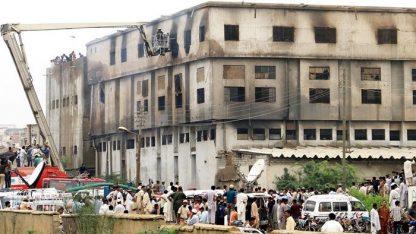 سانحہ بلدیہ فیکٹری: رحمان بھولا اور زبیر چریا کو سزائے موت سنادی گئی