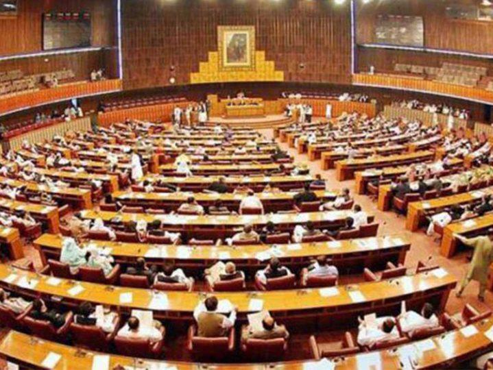 national-assembly-of-pakistan.jpg