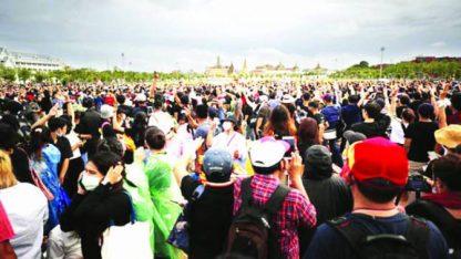 بنکاک بادشاہت کے خلاف احتجاج