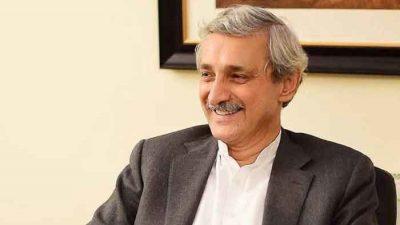 جہانگیر ترین کیس ، تفتیشی افسر کا تبادلہ کرنیوالے ایف آئی اے افسر کو شوکاز نوٹس جاری