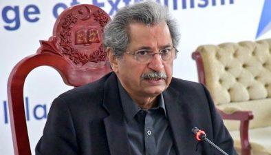 سارے پاکستان میں یکساں تعلیمی نصاب ہوگا، شفقت محمود