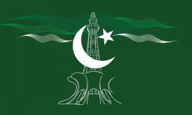یوم پاکستان ملک بھر میں قومی وملی جوش و جذبے سے منایا گیا
