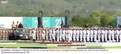 صدر مملکت ڈاکٹر عارف علوی نے یوم پاکستان پریڈ کا معائنہ کیا