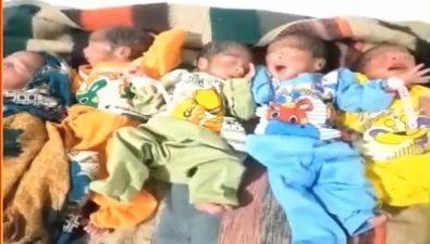 پشاور، خاتون کے ہاں بیک وقت5بچوں کی پیدائش