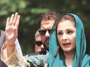 عمران خان اہم تقرریاں جادو ٹونے سے کرتے ہیں: مریم نواز